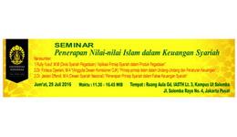 Seminar Penerapan Nilai-Nilai Islam Dalam Keuangan Syariah